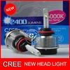 2014 New H4 H7 H8 H9 H11 9005 HB4 9005 HB3 high power car led lamp