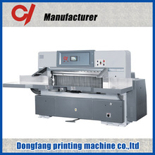 QZK 920 1300 1370 paper cross cut shredder curved cutting tool