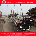 CHINA API 5CT casing and tubing with NEW VAM/VAM TOP/Hydril CS equivalent