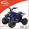 mini quad bike 50cc cheap atv for sale with CE
