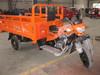 200CC Three Wheel Car Motorcycle