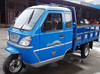 4 strokes Chongqing Rauby/three wheel motorcycles/cargo tricycle from Rauby