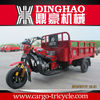 piaggio cargo tricycle adult tricycle motorcycle roof