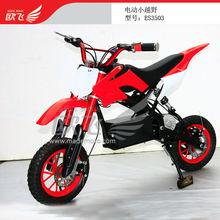 EX Factory Price 350w dirt bike/electric dirt bike for kids E3503