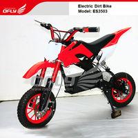 2014 New Generation fast electric dirt bikes, 350w electric dirt bike E3503