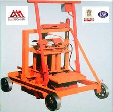 QMJ2-45 bricks machinery new technology manual mobile block making machine