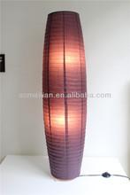 design living room floor lamp