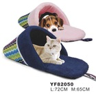 2014 new car shape pet bed