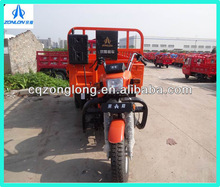 200cc tipper three wheel motorcycle for adult