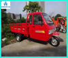 200CC Gasoline Motorized Cargo Tricycle With Cabin