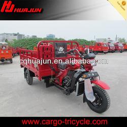 cargo tricycle/three wheel passenger motorcycles/trimotos sale