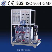 High quality electric ro water purifier ro purified water