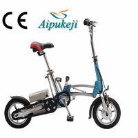 China Cheap Price Folding Electric Bicycle