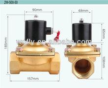 """Hot water Micro 2"""" sz high flow solenoid valve"""