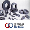 radial magnetization ring magnet, cheap ring magnets