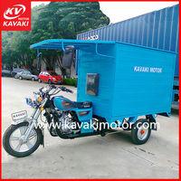 2014 new 3 wheel kavaki cargo enclosed cabin 3 wheel motorcycle hot selling