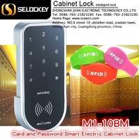 Universal swipe card door lock & keyless locks with latest design