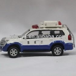 2014 designer used toy car electric