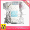 OEM baby diapers manufacturer super soft breathable disposable baby diapers