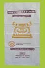 poly feed bags material wheat flour, PP woven flour sack, polypropylene woven bag