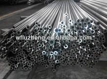 aluminum round tubing