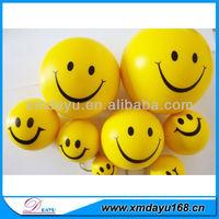 Yellow Smiley Face Stress Ball,Smile face anti stress ball
