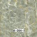 whosales board price fiber cement board fiber cement interior wall paneling 1220*2440*6~20mm precast foam cement wall panel