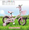 kids chopper style bicycle