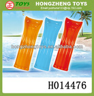 2014 new product made in china adult inflatable swimming boats funny kids inflatable floating row,summer best gift H014476