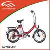 36v 10ah rechargeable folding motor bike (LMTDR-05L)
