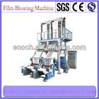 EN/H-50C-2W High Speed Double Die Head plastic film blow machinery
