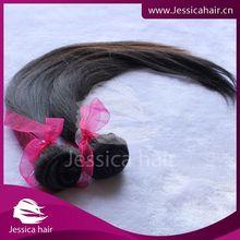 shenzhen hair