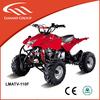 atv 110cc shaft drive 110cc atv four wheelers for kids