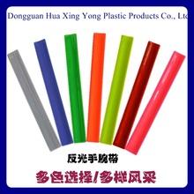 Hua Xing Yong Very Cheap Blank Promotional PVC Vinyl Reflective Slap Band Bracelets