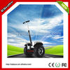 CE approved cross country version toy motorcycle with light and sound with 2 front big wheels 18 km/h maximum