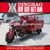 motorized tricycle for cargo/front loading cargo tricycle/three wheel motorcycle car