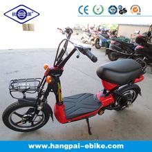 2014 Cheap e cycle electric bike (HP-632)