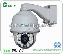 IR Night Vision 27x ptz camera promotional