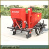 1 row potato planter with fertilizing