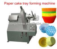 forminha para cupcake poa machine, china special and top manufacture
