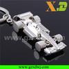 Guangzhou Cheap car logo key chain ,Customized Car shaped keychain