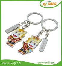 2014 new fashion metal mobile phone rubber key chain