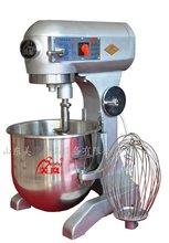 B series cake mixer machine / cake dough mixer for sale