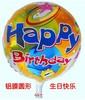 2014 new design round shape foil mylar balloons wholesale