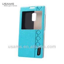 USAMS Stand Flip PU Leather Cover For Nokia XL Mobile Phone Accessory