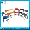 /product-gs/best-price-dining-room-furniture-chair-kc-c3-1845037047.html