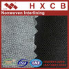(1840) Fusible 100% Polyester Non-woven Interlining Fabric