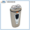 Rechargeable Dual-blade Rotating Electronic Shaver