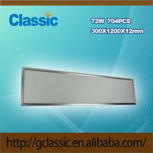 300w led panel grows light