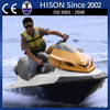 China factory promotion sale 1500cc China price for water jet ski